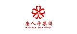 唐人神集团