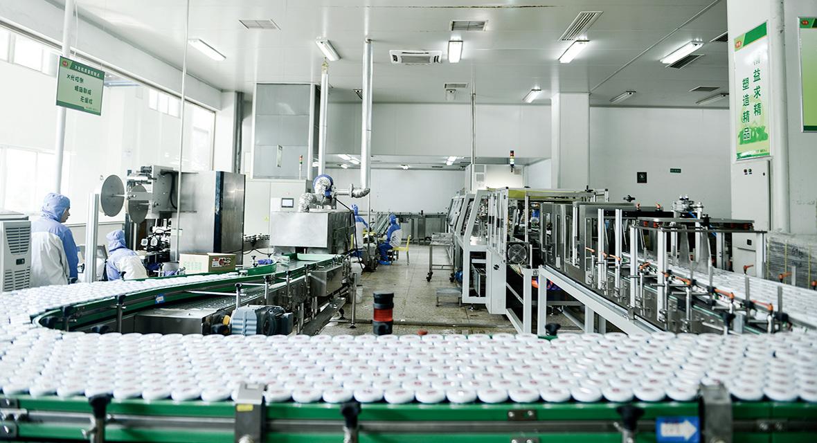 河南省智能工厂通过ISO22000食品安全管理体系认证
