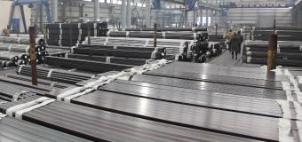 现货仓储、大型生产基地